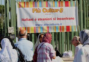 Piuculture è un'associazione di volontariato che opera nel Municipio II di Roma per promuovere l'incontro e l'integrazione tra italiani e migranti